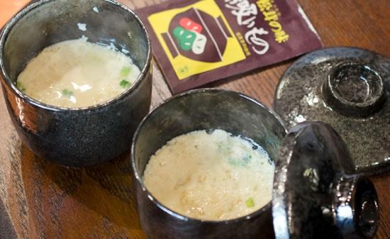 レンジで簡単!松茸風味の「おいしい茶碗蒸し」