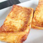 フレンチトーストの作り方:完成
